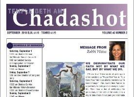 News (Chadashot)