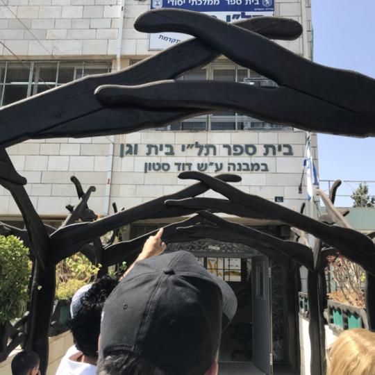 IsraelTrip6