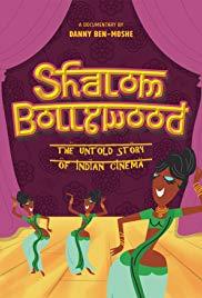 Food Film FestShalom BollywoodFri, Jan 18 (7:30 pm)