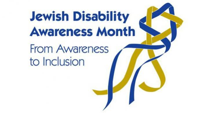 Jewish Disabilities Awareness & Inclusion Shabbat — 2/22/2019