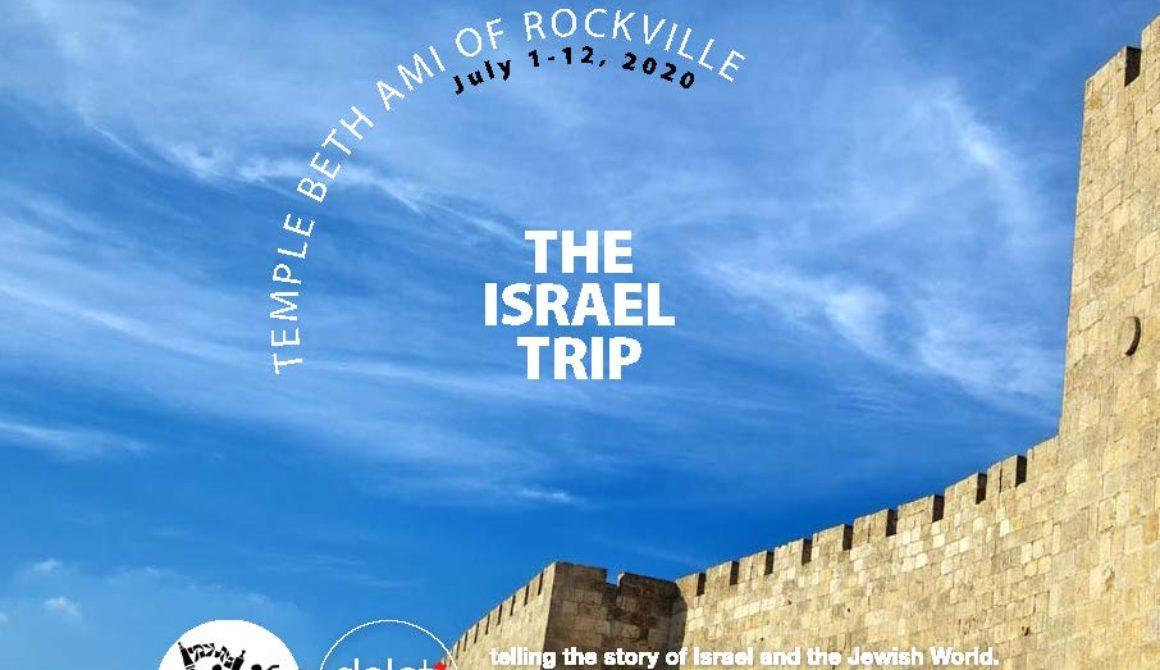 Beth Ami Trip to Israel – July 2020