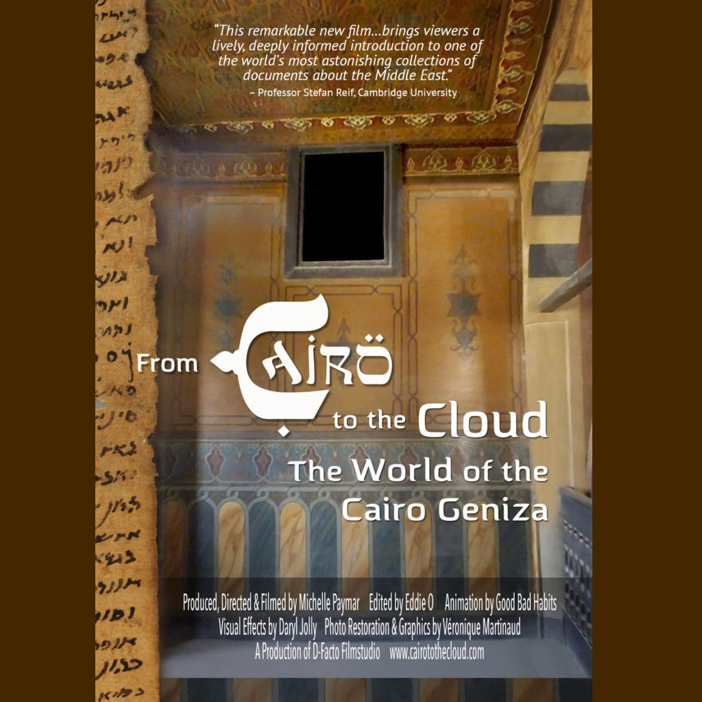 "Food & Film""From Cairo to the Cloud""Fri, March 20 (7:30 pm)"