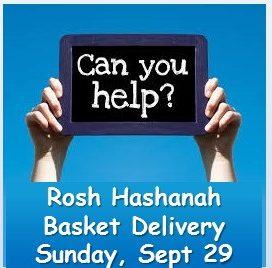 Rosh Hashana baskets 9-29-19