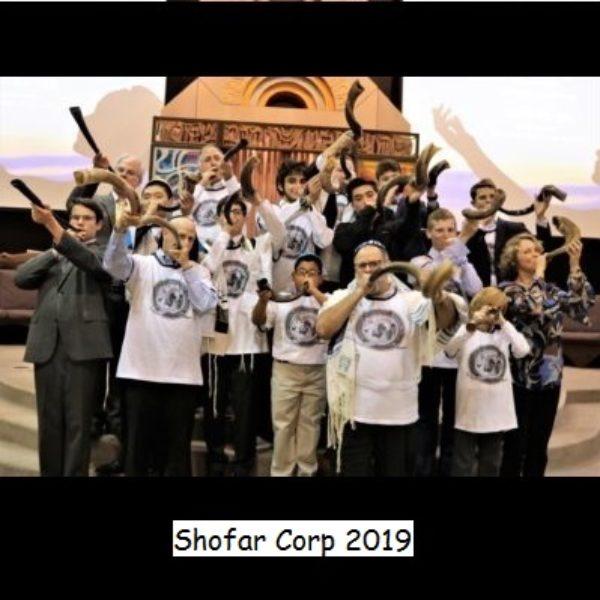 Shofar Corps