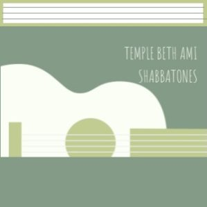 ShabbaTones Logo by Andy Schwartz