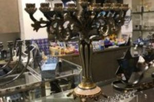 Judaica Shop Chanukah 2019 - 1