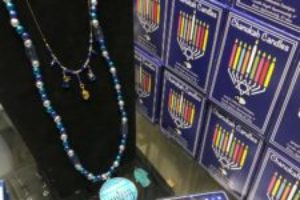Judaica Shop Chanukah 2019 - 3