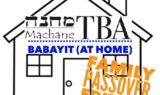 BaBayit Passover Edition logo