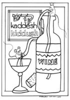 Passover Coloring Page 1