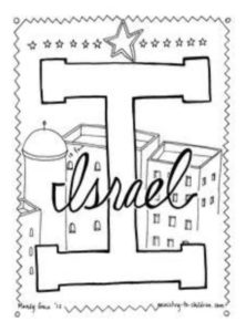 Pin on Yom hamutz | 300x222