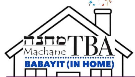 BaBayit Last Day logo