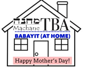 BaBayit Mother's Day Logo