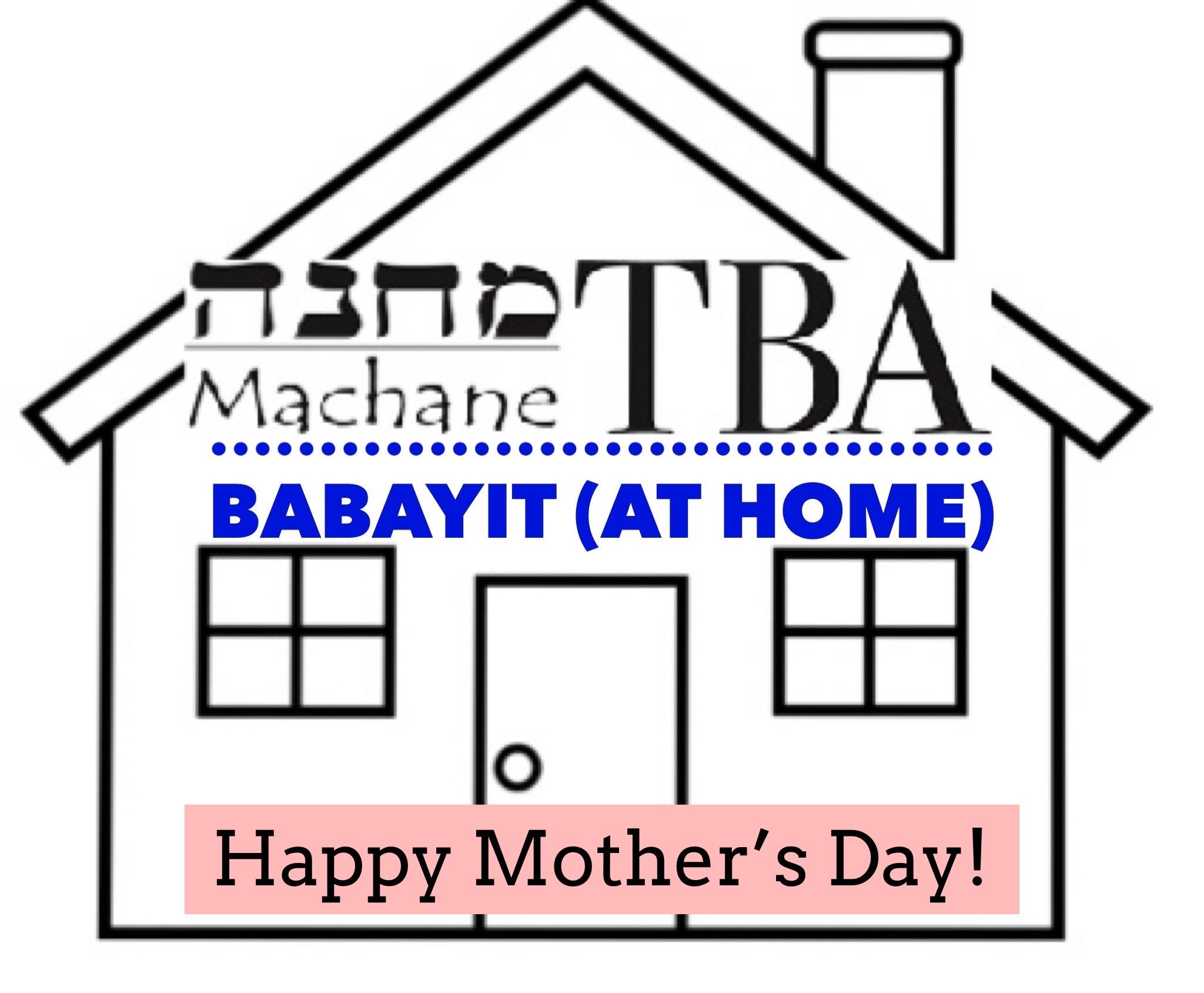 BaBayit Mother