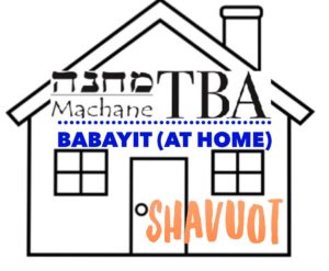 Shavuot logo