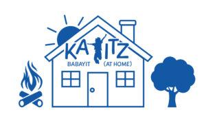 Kayitz-Babayit-Logo-01
