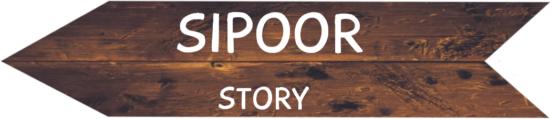 SIPOOR DIVIDER - LEFT