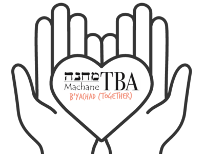 TBAHigh in Session<br/>6:30-7:45 PM