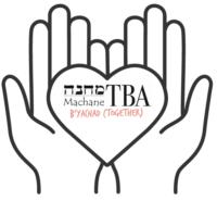 B'yachad logo