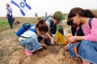 Children planting in Israel
