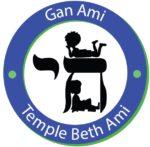 Gan Ami logo