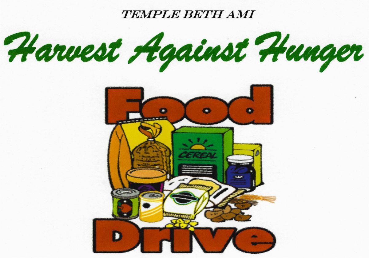 Harvest Against Hunger LOGO v5