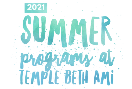 summer programs blue splatter