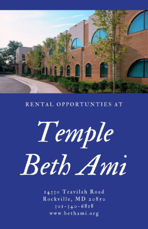 Temple Beth Ami Rental Opportunities