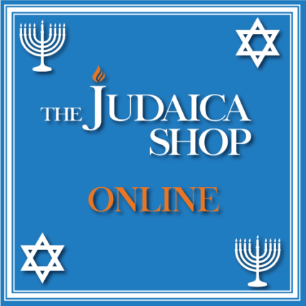 WTBA Judaica Shop