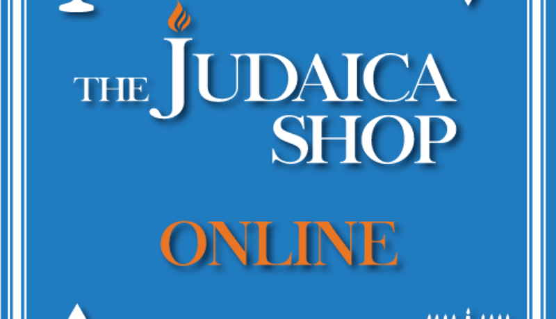 WTBA Judaica Shop