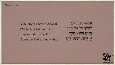 V'ne-emar (2nd part of Aleinu)