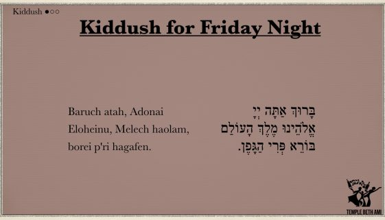 Kiddush for Erev Shabbat