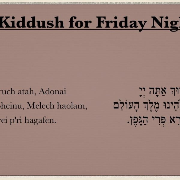 Kiddush for Erev Shabbat