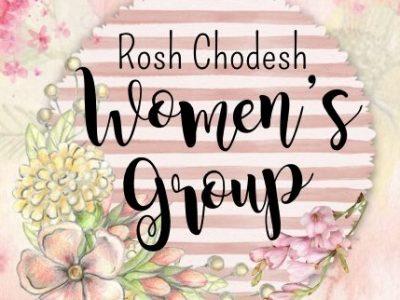 Rosh Chodesh Women's Group<br/>Tues., April 13 (8-9 pm) - Tiferet (Balance)