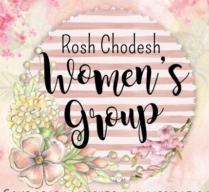 Rosh Chodesh Women's Group<br/>Tues., April 13 (8-9 pm) - Tiferet (Balance)