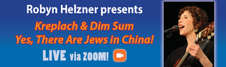 """WTBA Presents: """"Kreplach & Dim Sum: Yes, there are Jews in China""""<br/>Sun., June 27 (4:30 pm via Zoom)"""