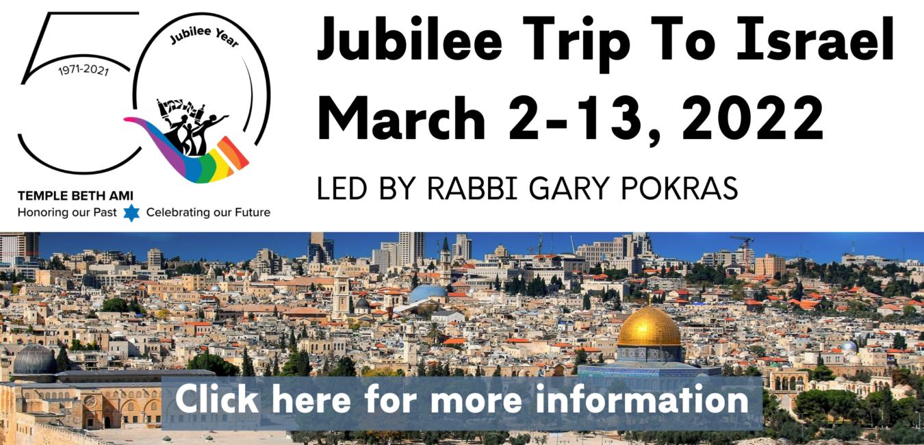 Jubilee Trip Slider