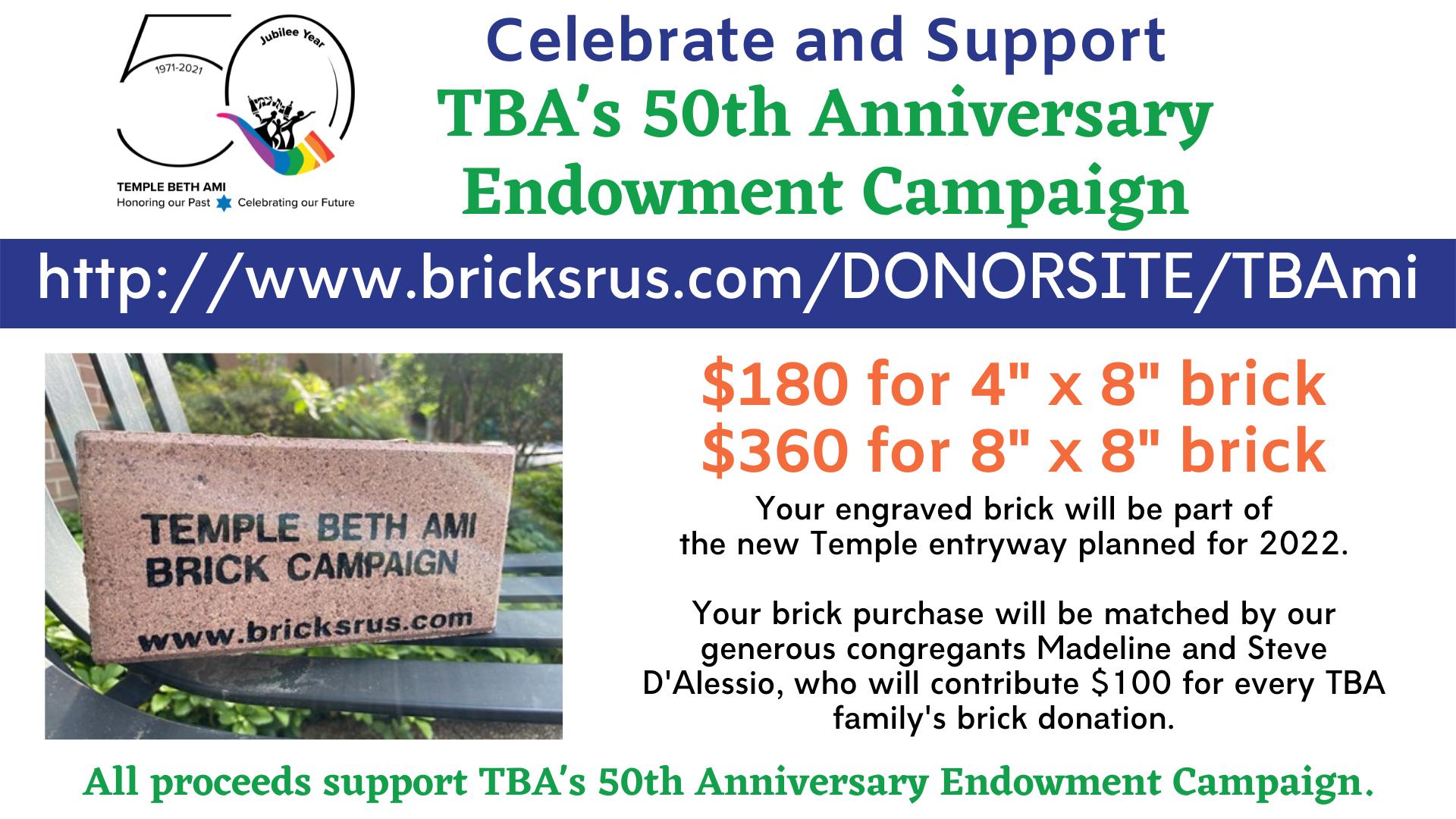 50th Brick Campaign