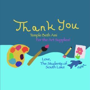 ThanksForTheArtSupplies-02