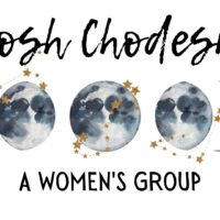 Rosh Chodesh Women's Group<br/>2nd Thursday of the month (7 pm)